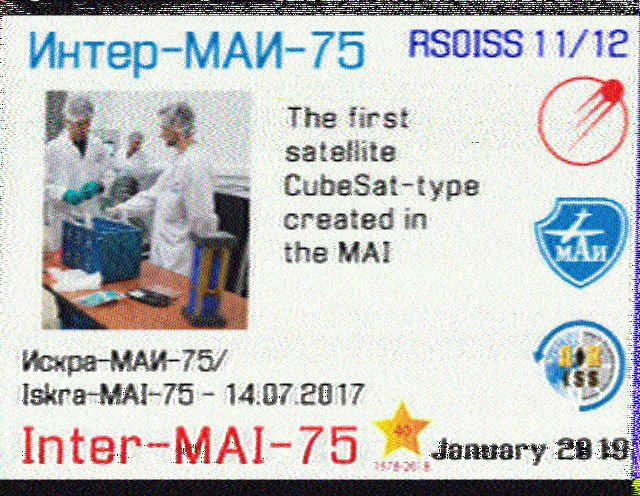 ISS SSTV vysielanie (Inter-MAI-75)