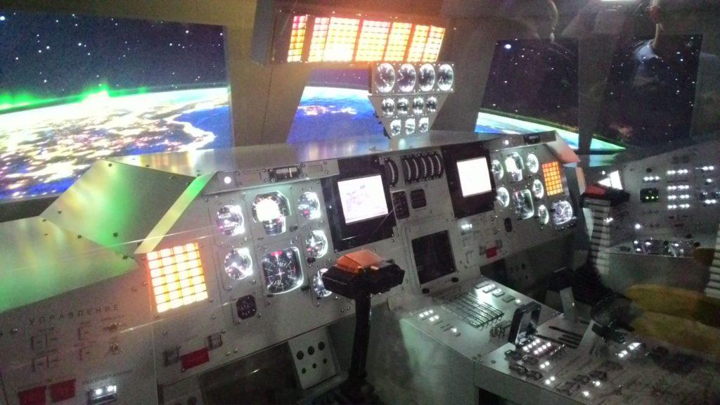 Kokpit raketoplánu