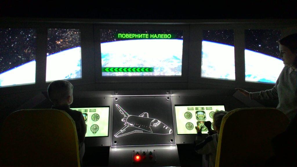 Atrakcia pre deti - pristátie raketoplánu