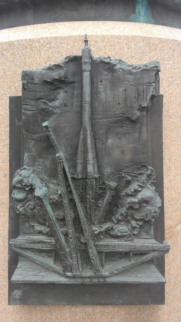 Korolev socha detail