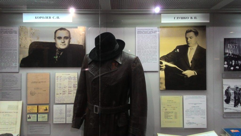 Korolev Glusko